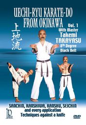 Uechi-Ryu Karate-Do From Okinawa Vol. 1 DVD