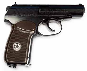Ilmapistooli Umarex Makarov 4,5mm BB co2-toiminen