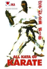 Japan Karate Association All Kata of Karate Vol. 3 DVD