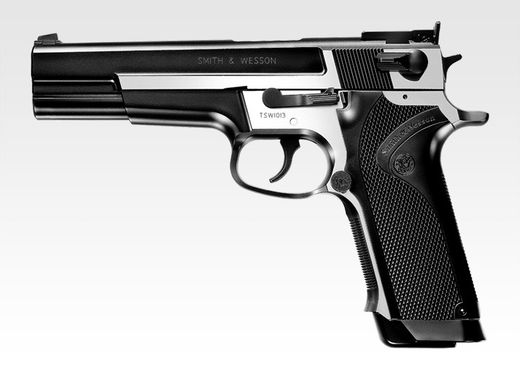Marui Pistooli S&W PC356 Hop-Up, jousitoiminen