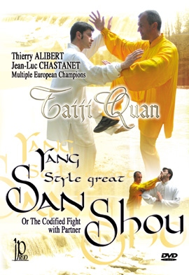 The Great Sanshou of Yang Style DVD